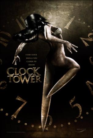 Clock Tower la pelicula Clock-tower-4